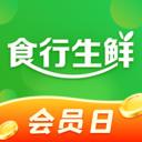 食行生鲜app下载