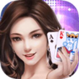 梦幻国际棋牌手机版