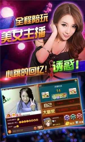 乐兴棋牌手机版ios下载
