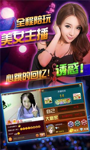 乐兴棋牌金币版v1.0免费下载安装