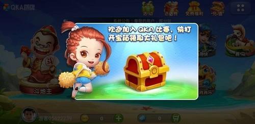 丰合棋牌官方版手机版下载