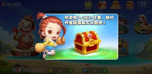 丰合棋牌官方版最新网站下载