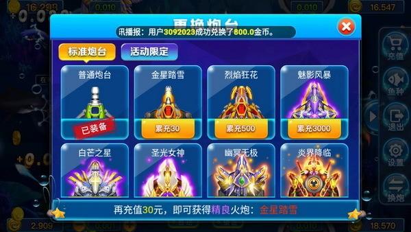 棋宝斗地主最新手机版