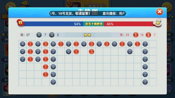棋宝斗地主app下载