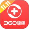 360好药app下载