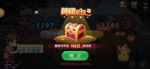 天天乐棋牌最新安卓官方版下载