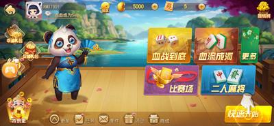 亿万棋牌2020最新版游戏免费下载 安卓版 V3.4.4