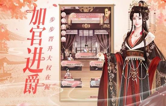 兰陵王妃最新版下载