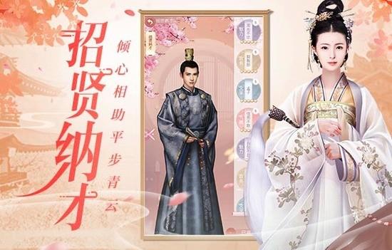兰陵王妃正式版下载