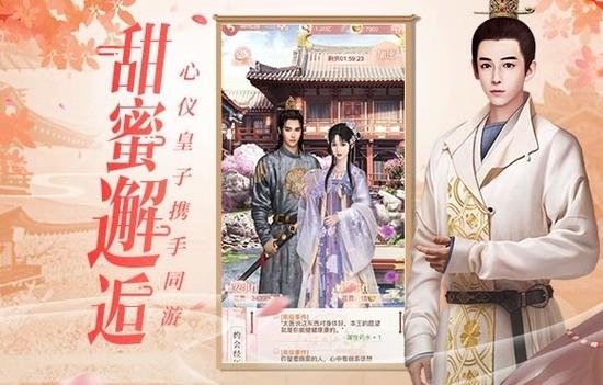 兰陵王妃官网版下载