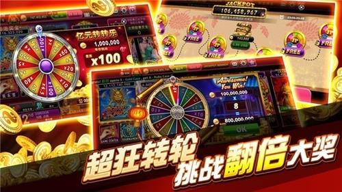 街机电玩城ol手机版安卓版游戏下载