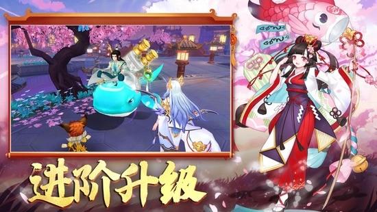 狐妖降临天姬变官方版下载
