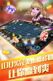 八闽游戏大厅手机版官方下载