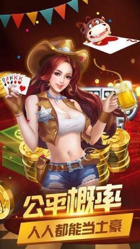 八闽游戏官网下载v1.0