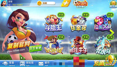 时光娱乐官网版app最新版下载