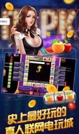 壹柒游戏电玩城安卓版下载