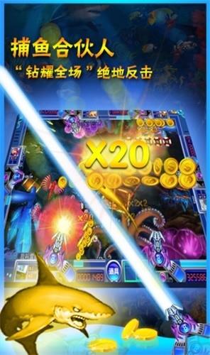 电玩娱乐游戏送金币电玩城下载