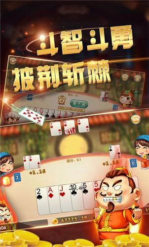 万鑫娱乐棋牌手机版下载v1.4