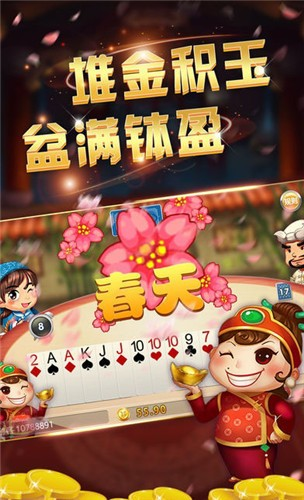 万鑫娱乐手机捕鱼平台下载