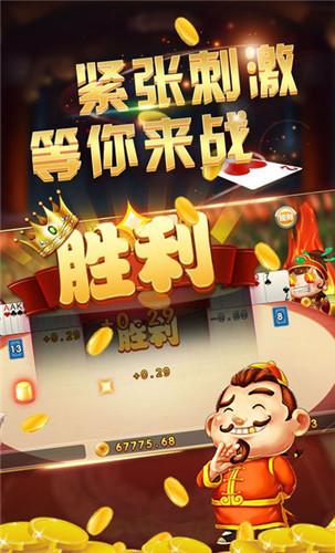 万鑫娱乐手机捕鱼游戏下载