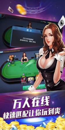 万能娱乐最新版棋牌游戏下载