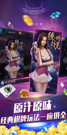 万能娱乐最新版游戏安卓版下载
