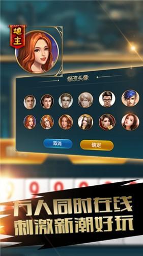 丰合棋牌手机版app