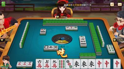 金福娱乐棋牌3