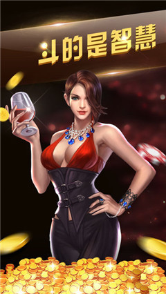 tt棋牌app官网版下载v3.0