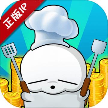 流氓兔餐厅中文版