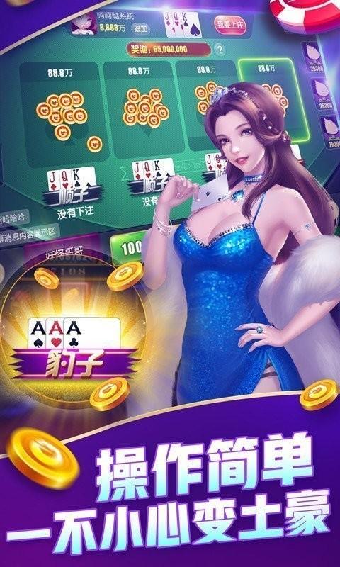金正棋牌游戏官方版