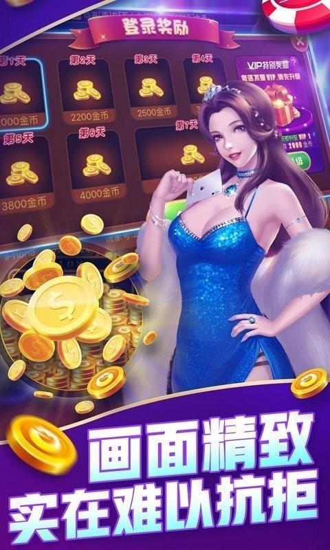 金正棋牌app手机版