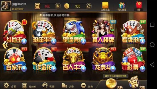 梦幻国际棋牌官网最新版