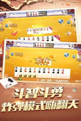 集结棋牌游戏中心丹东下载