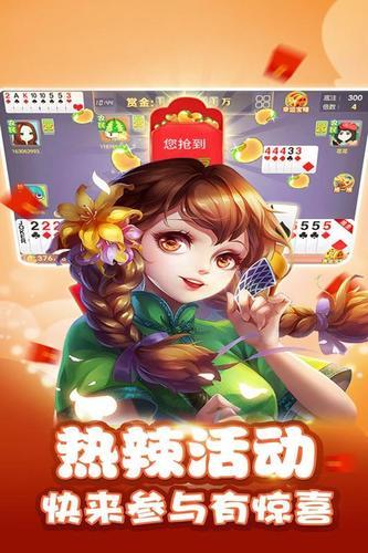 集结号棋牌游戏中心手机版