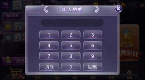 宁海好游戏世界大厅3