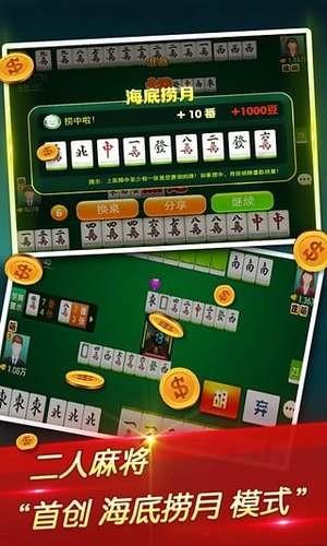 中博棋牌手机版安卓下载