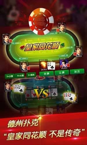 中博棋牌最新版下载v1.0.5