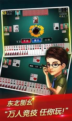 中博棋牌安卓最新版