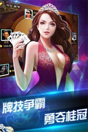 金龙电玩城手机版苹果版下载