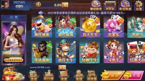 盛世棋牌娱乐棋牌2手机最新官网版v2.1.4.10.5