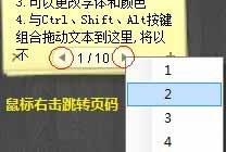 飞雪桌面日历最新破解版下载