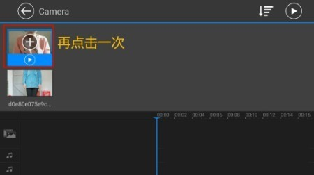 威力制片6破解版