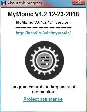 MyMonic官方下载