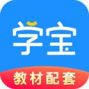 学宝app下载