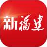 新福建app下载