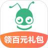 蚂蚁短租app下载