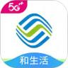 河北移动app官方下载