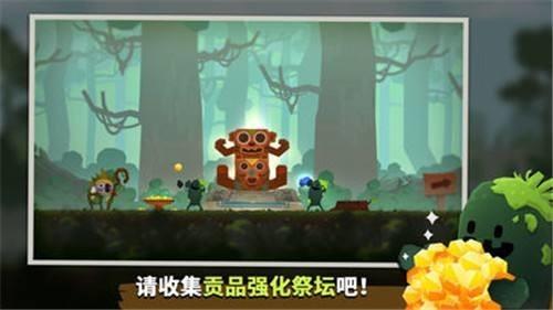 马里莫战役中文版下载