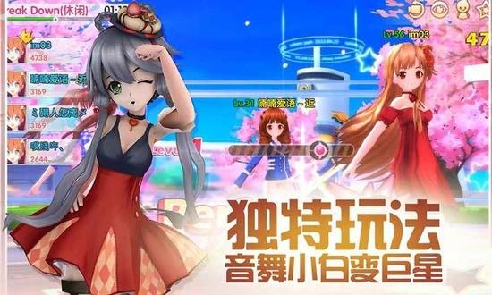 梦幻恋舞破解版无限钻石下载